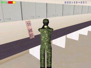 青高解放作戦