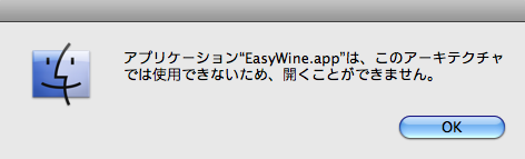 EasyWine